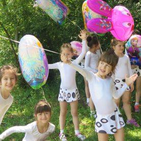 129 Детска градина