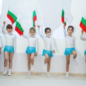 танци 129 Детска градина