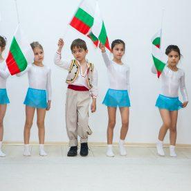 Народни танци 129 Детска градина