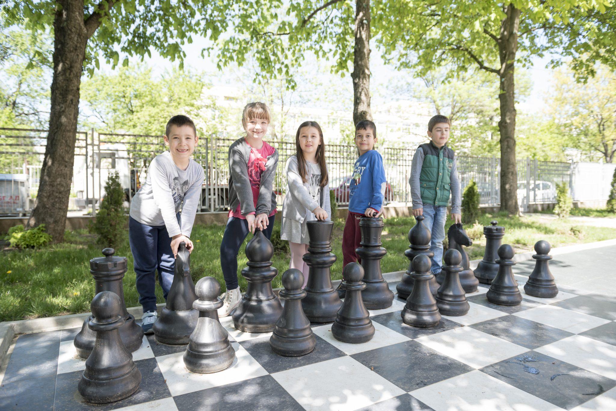 Шах 129 Детска градина