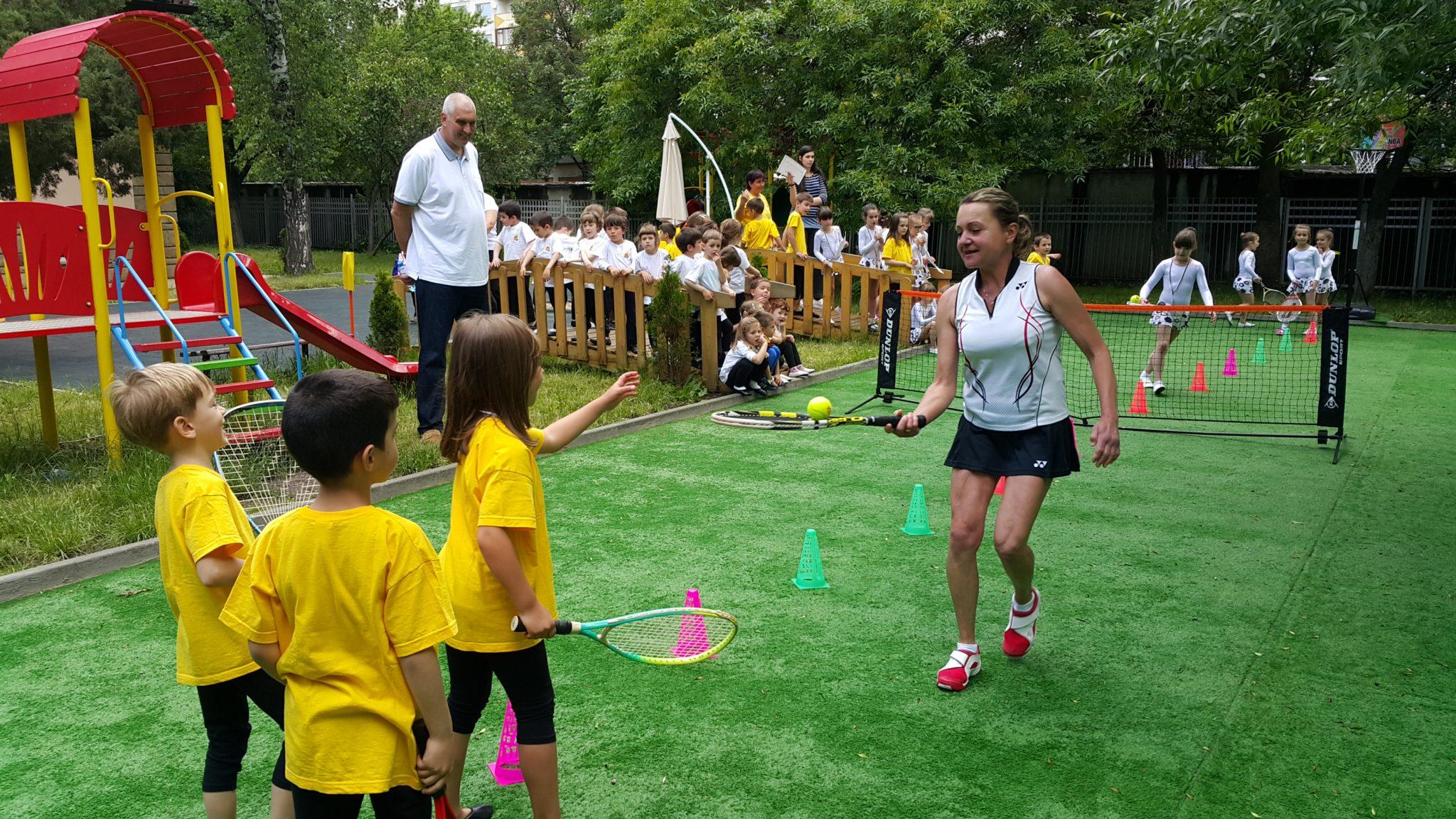 Тенис 129 Детска градина